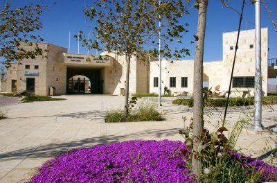 Umm Al-Rassas newly built visitor centre