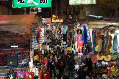 3-28r.1 Temple St. night market