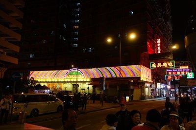 3-28r.2 Mah Jongg Club
