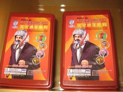 3-31. 38 Hotel fire mask