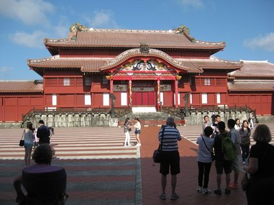 4-14 (28) Shurijyo Castle