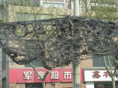 4-2.41 Shanghai wires