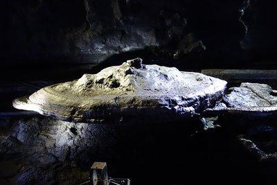 4-5r (10) Chejo Korea Lava Raft