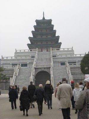 4-9.45 Palace of Shining Happiness