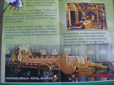 Royal Chariot and Coronation Throne