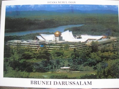 Royal Palace of Brunei
