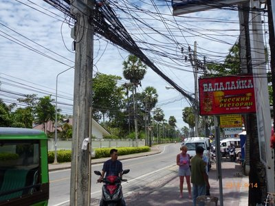 NBN Thai style