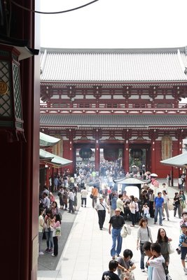 View from inside Kannon do