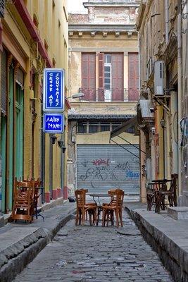 Thessaloniki Café