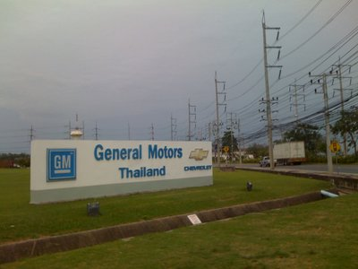 GM Thailand entrance