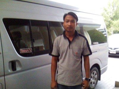 U-Thai 2