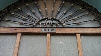 20120604_E..mar_104.jpg