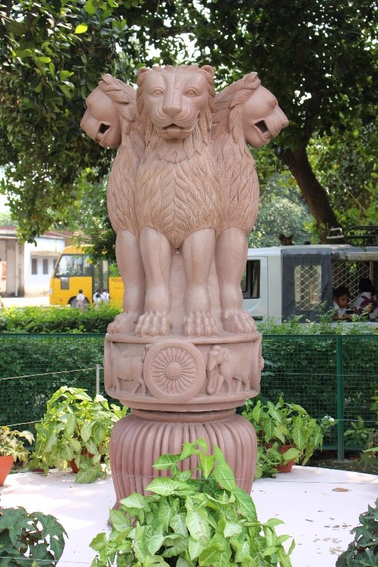 Sarnath - Lion Cap Symbol