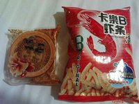 Mooncake & prawn crackers