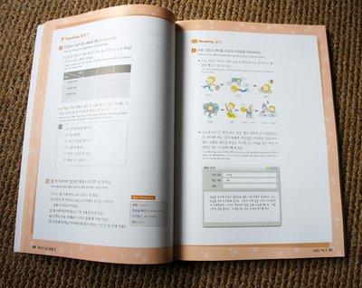 Studying 2