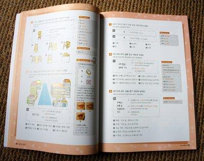 Studying 3
