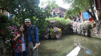 Us in Lijiang