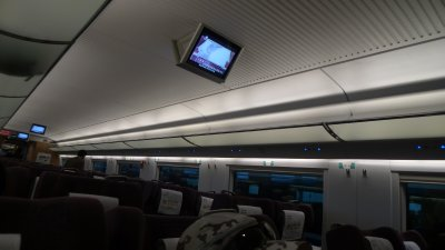 Inside the highspeed train