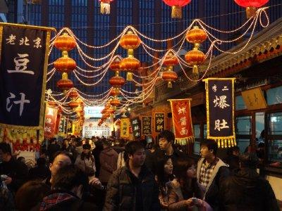 Marché de Wangfujing - Pékin