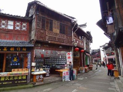 Le village de Huangshan Shi