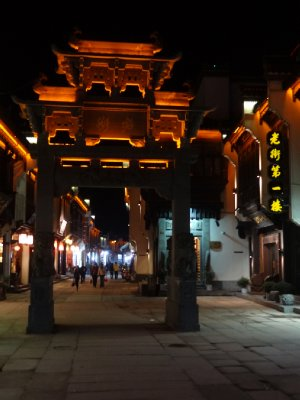 Le village de Huangshan Shi de nuit