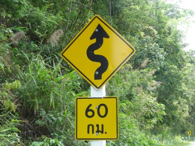 Route sinueuse pendant 60 km! Oooohhh noooon !!!  :)
