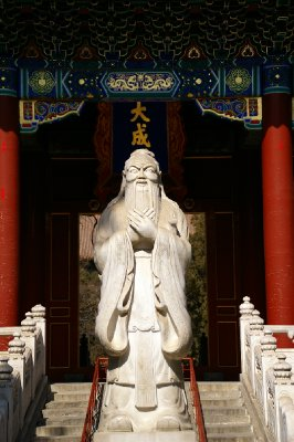 Notre pote Confucius