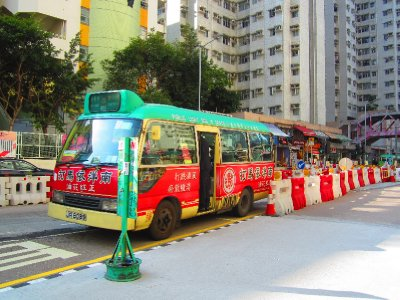 One of a multitude of public transport in HK.  This one refused me entry... I still don't know why to this day.