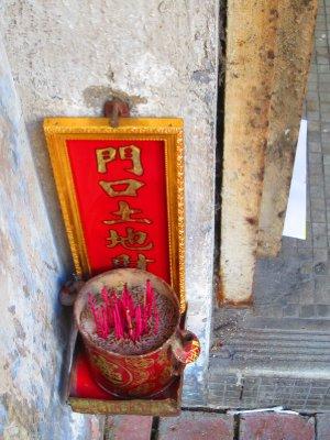 Mini prayer spot, at the foot of the door.