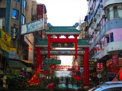 Entrance to the Temple Street Night Market.  I like how it sits in the nook of these giant buildings.