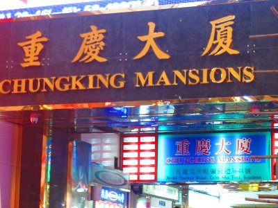 Chungking Mansions!  I can't believe I just stumbled onto this!