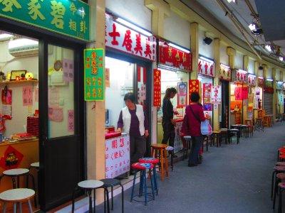 Fortune teller stalls