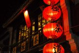 Chinese lanterns line the streets