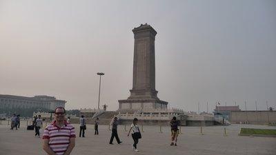 Tiananmen Square - Where's Wally?
