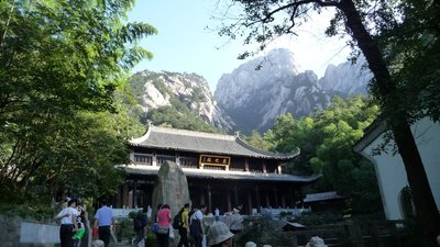 The Start - West entrance gate to Huang Shan