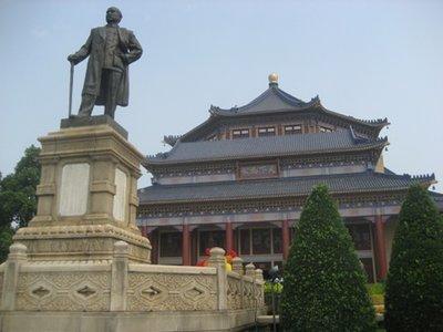 中山纪念馆 (SunYat-Sen Memorial Hall)