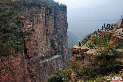 The Hidden Village of Guoliang