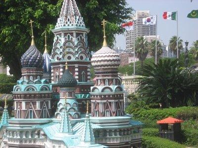 Shenzhen World Miniature