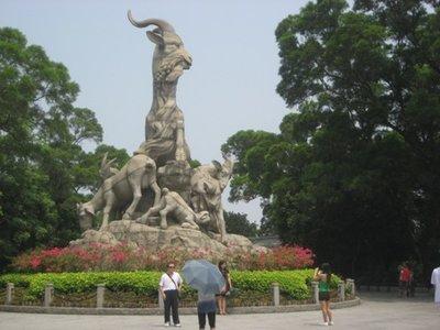 越秀公园 (Yue Xiu Park)