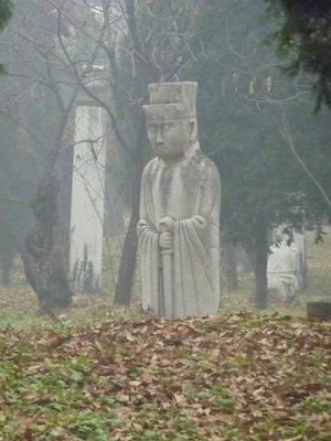 Confucius Forest