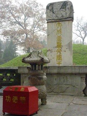 Confucius' grave