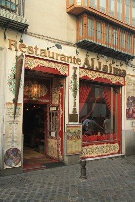 Al Jaima restaurant
