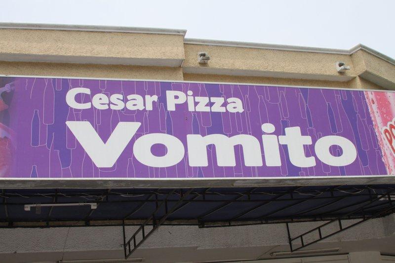 vomit pizza