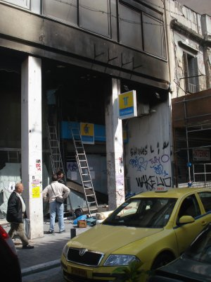 Charred Bank near Syntagma Square in downtown Athens