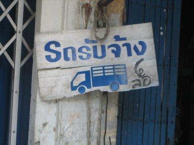 Thailand: Signage