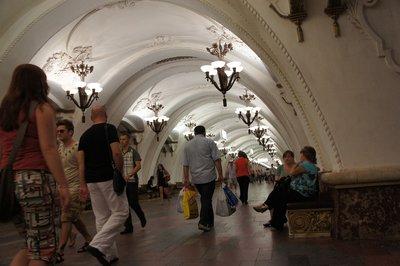 Kommoskaya Station