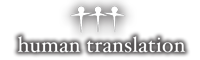 Human Translation Logo