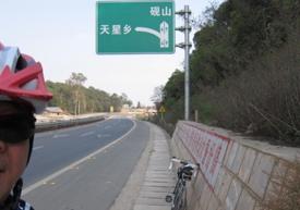 tienxin 01