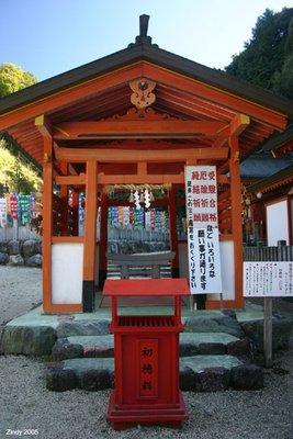 Ooagata Shrine, Aichi