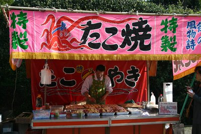 Takoyaki Vendor